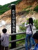 北海道旅遊:登別地獄谷 (2)