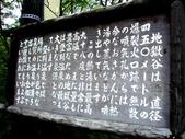 北海道旅遊:登別地獄谷 (3)