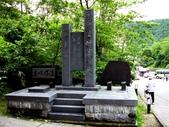 北海道旅遊:登別地獄谷 (6)