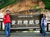 北海道旅遊:登別地獄谷 (7)