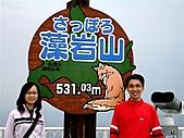 北海道旅遊:札幌藻岩山 (3)