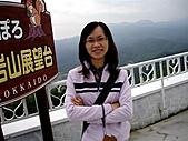 北海道旅遊:札幌藻岩山 (5)