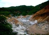 北海道旅遊:登別地獄谷 (10)