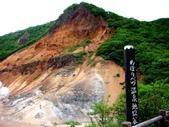 北海道旅遊:登別地獄谷 (11)