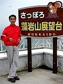 北海道旅遊:札幌藻岩山 (7)