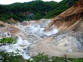 北海道旅遊:登別地獄谷 (13)