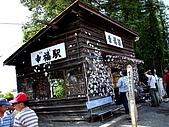 北海道旅遊:幸福駅 (5)