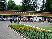 北海道旅遊:名水公園 (0)
