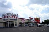 北海道旅遊:帶廣藥妝店 (1)
