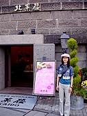 北海道旅遊:北一哨子 (6)