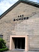 北海道旅遊:北一哨子 (7)