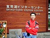 北海道旅遊:支芴湖 (11)
