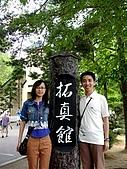 北海道旅遊:拓真館 (1)