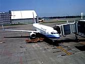 北海道旅遊:小港機場內-華航