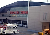 北海道旅遊:帶廣機場內-離港