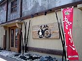北海道旅遊:小樽 (26)