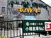 北海道旅遊:小樽 (30)