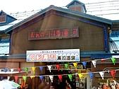 北海道旅遊:小樽 (34)
