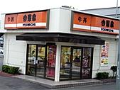 北海道旅遊:札幌街景 (3) 牛丼店