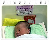 成長日記:2008/02/10 台南.海安路.詠馨嬰兒房