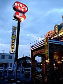 北海道旅遊:札幌街景 (5) BBQ