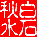 83309795_5.png - 網頁分隔線