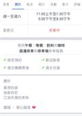 小荳荳:Screenshot_20160922-202233.png