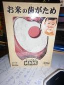 小荳荳:P1020010.JPG
