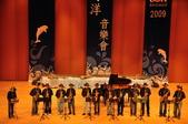 2009年終音樂會:DSC_0870.JPG