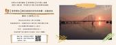荒野活動:20210805-汪鴻男fb.jpg