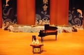 2009年終音樂會:DSC_0795.JPG