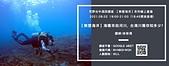 荒野活動:20210902徐筱珺DM臉書.jpg