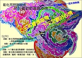 2012海洋影展-6/10在國立台中圖書館:3月17日彰化聯絡處掛牌茶會敬邀舊雨新知蒞臨指教-1.jpg