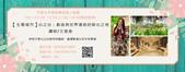 荒野活動:20210708-心之谷文蓓蓓海報臉書.jpg