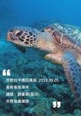 荒野台中20成年禮 :2019.09.05-劉優穎.jpg