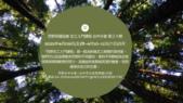 推廣講師:中30志FBDMOrganic Collage Food Facebook Cover.png