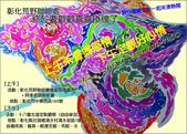 2012海洋影展-6/10在國立台中圖書館:3月17日彰化聯絡處掛牌茶會敬邀舊雨新知蒞臨指教.jpg