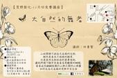 荒野台中20成年禮 :20201106彰化-林書賢.jpg