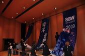 2009年終音樂會:DSC_0597.JPG