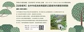 荒野活動:20210701林笈克FB.jpg