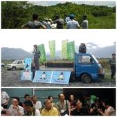 20151017 荒野台中18周年-糧食來自荒野:huang_ye_shi_yi_ti_can_yu__1.jpg