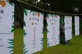 荒野台中20成年禮 :秋日市集2017荒野20周年慶--蔡佳真.jpg