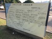 荒野台中20成年禮 :光陰的故事IMG_2754-潘威成.JPG