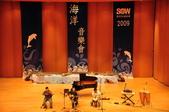 2009年終音樂會:DSC_0742 - 複製.JPG
