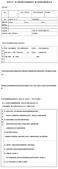 荒野台中20成年禮 :台中校園環境教案課程報名表0823.jpg