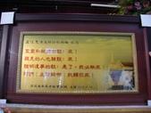 20120916封牧:DSCF2278.JPG