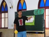20120822芳苑教會夏令營:DSCF1716.JPG