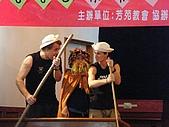 2008芳苑教會英語夏令營:DSCF0518.jpg