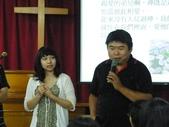 20121006蘭恩聚集(台中杏林教會):DSCF2382.JPG