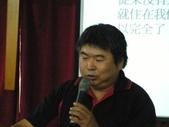 20121006蘭恩聚集(台中杏林教會):DSCF2385.JPG